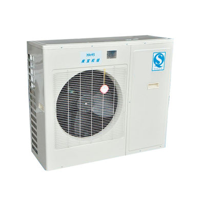 -20~+45℃ Intelligent Integrate Commercial Refrigeration Condensing Units 3HP R404a For Cold Room Storage KB030RLE